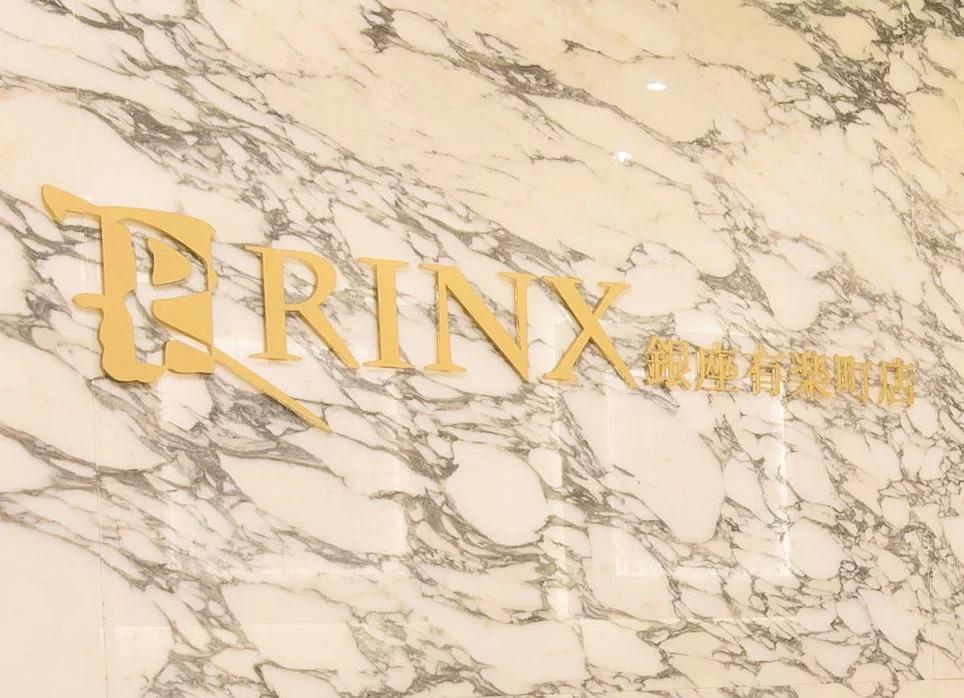 RINX(リンクス)銀座有楽町店