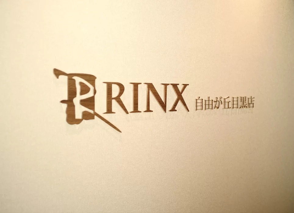 RINX(リンクス)自由が丘目黒店