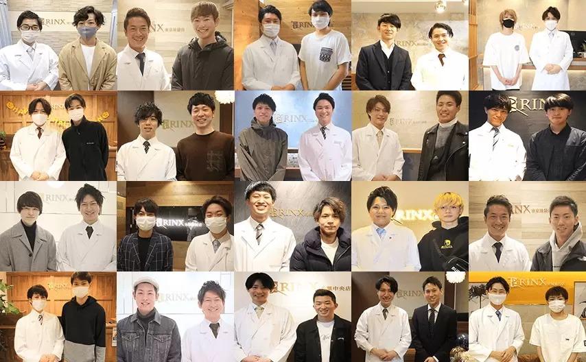 RINX(リンクス)渋谷店の口コミ評判